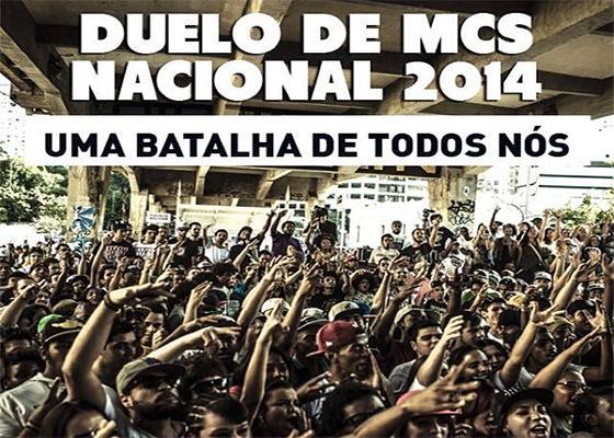 Financiamento coletivo pro Duelo de MCs Nacional